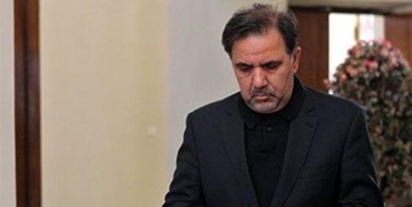 «آخوندی» وزیر راه و شهرسازی استعفا کرد/ گزینه احتمالی بعدی؛ فتاح