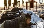 رقابت «مانیکور» ایرانی با 20 فیلم در جشنواره ساندنس