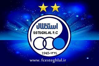 AFC ستاره دوم استقلال را پس داد