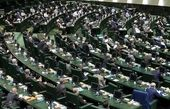 طرح ۲ فوریتی مجلس برای ممنوعیت واردات کالاها از کره جنوبی