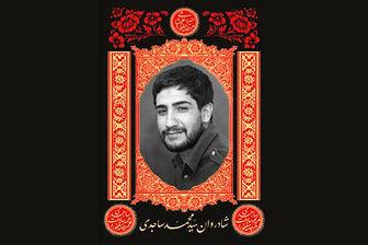 درگذشت هنرمند جوان ایرانی در مسیر بازگشت از راهپیمایی اربعین