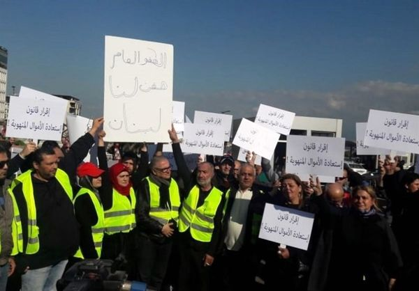 «جلیقه زردها» به لبنان رسیدند