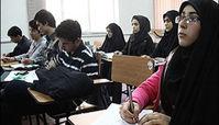 رشتههای پول ساز در ایران را بشناسید