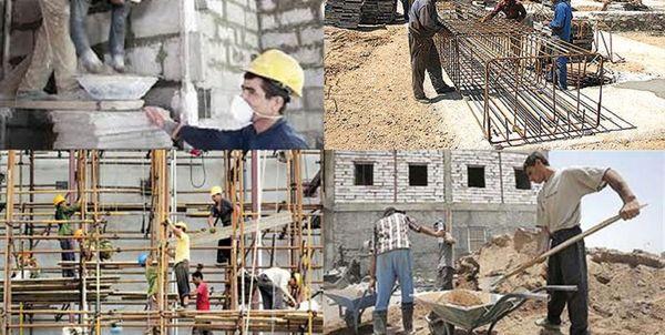 جزئیات سامانه حمایتی وزارت رفاه برای کارگران ساختمانی