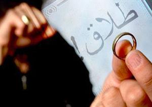 دو استان در آمار طلاق و حاشیهنشینی در کشور