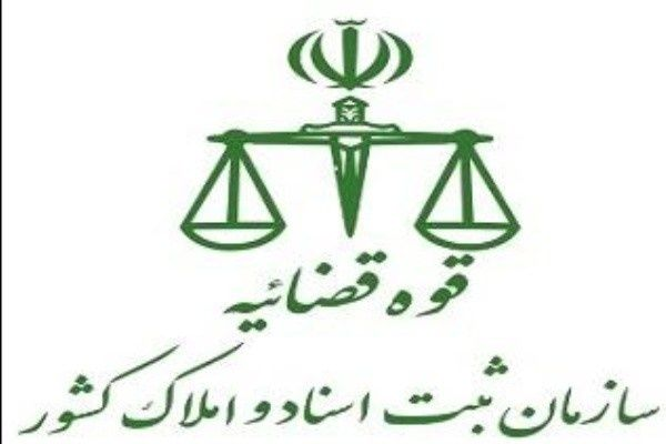 تقدیر مدیرکل سازمان جهانی مالکیت معنوی از دستاوردهای ایران