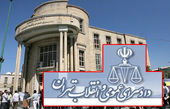 دادستانی تهران طی اطلاعیهای متن کامل حکم محکومیت مدیرعامل موسسه ثامنالحجج را منتشر کرد.