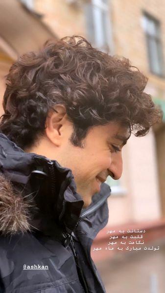 اشکان خطیبی با موهای فرفری اش + عکس