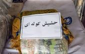 بازداشت ۱۲۶ زن به اتهام حمل موادمخدر توسط پلیس راهآهن