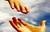 سرآغاز عقل پس از ایمان به خدا ؟