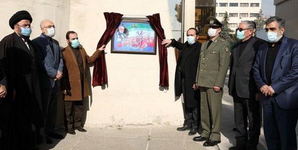 راکتور تحقیقاتی تهران به نام شهید فخری زاده نامگذاری شد