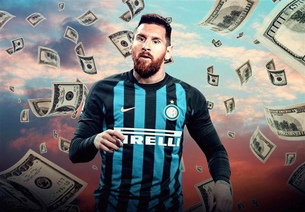 پیشنهاد ۲۵۰ میلیون یورویی اینتر برای مسی