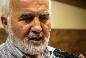 اعتراض احمد توکلی به انتشار یک خبر
