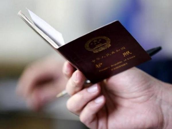 اعلام جزئیات پرداخت ریالی هزینه صدور ویزا