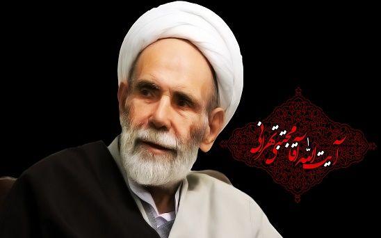 اگر خدا نخواهد، نمی شود/ آیتالله مجتبی تهرانی