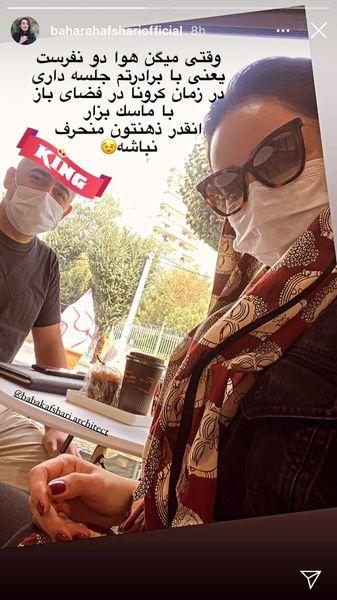 قرار دو نفره خانمبازیگر با برادرش + عکس