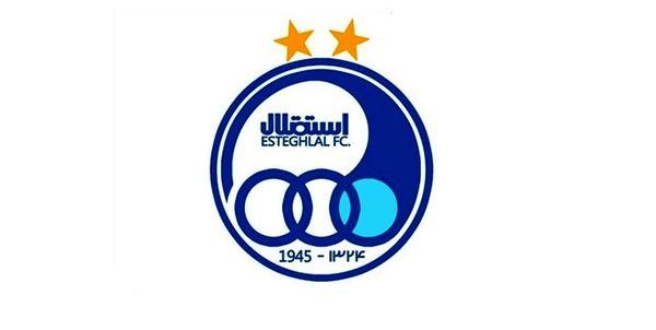باشگاه استقلال خواستار عذرخواهی رسمی صداوسیما شد