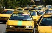 هر گونه افزایش کرایه تاکسی غیر قانونی است