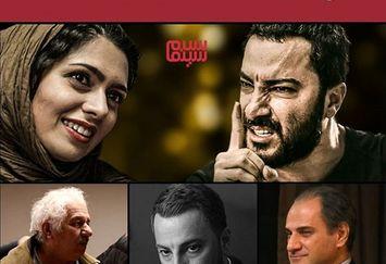 بدمنهای سینمای ایران در دهه نود
