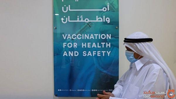 شرایط سفر به امارات برای واکسینه شدهها ! + واکسن های مورد تایید