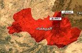 پیروزی میدانی جدید ارتش یمن در جبهه البیضاء
