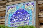 عامل حادثه تروریستی چابهار کشته شد