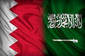 اقدام مضحک عربستان و بحرین