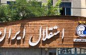 اولین واکنش به اخراج محمود فکری