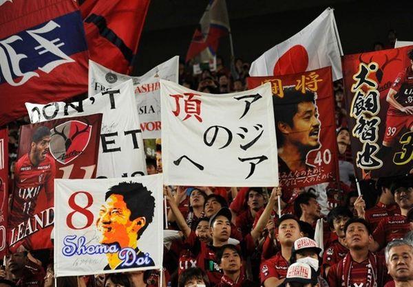 درخواست رسانه ژاپنی از هواداران کاشیما آنتلرز در رویارویی با پرسپولیس