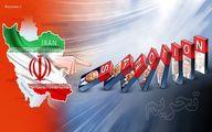 ۴۰ سازمان خواستار رفع تحریمها به منظور مقابله ایران با کرونا شدند