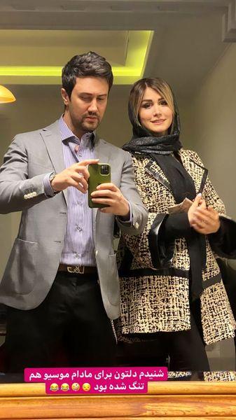 سلفی جدید شاهرخ استخری و همسرش /عکس