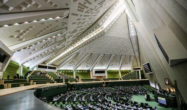 اعتراض ۱۶۰ نماینده مجلس به رئیس جمهور