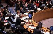 پایان بینتیجه نشست شورای امنیت درباره این کشور