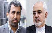 مشکل صدور ویزای زائرین اربعین حسینی حل شود