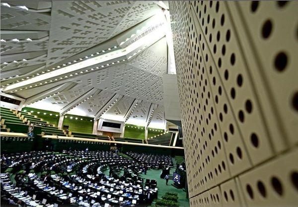 """""""سفر خانوادگی"""" ۲۳ نماینده مجلس به مشهد برای بررسی یک طرح + جزئیات"""