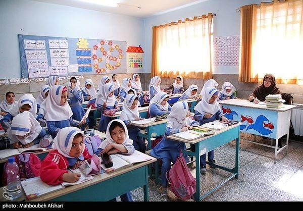 آخرین وضعیت مدارس تهران در آستانه مهر