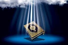 در جامعه سعادتمند انس با قرآن در رفتارها متجلی میشود