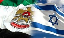 دیدار نتانیاهو با مقامهای امارات درباره برجام