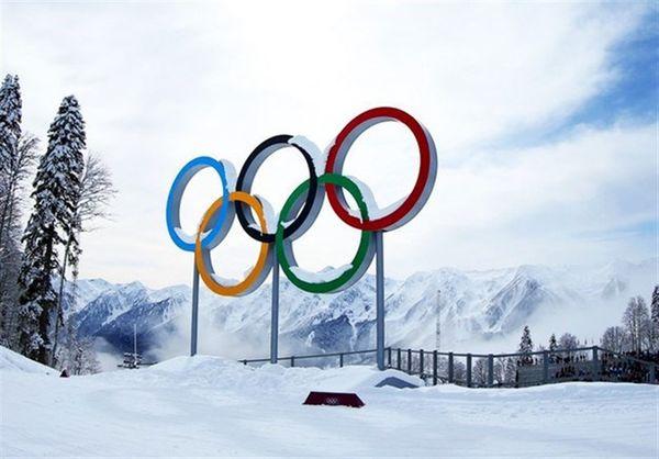 سوریه در جستجوی ورزشکاران برای المپیک زمستانی