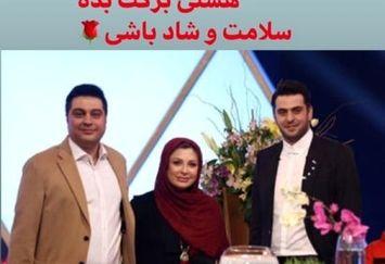 نیوشا ضیغمی و همسرش مهمان علی ضیا+عکس