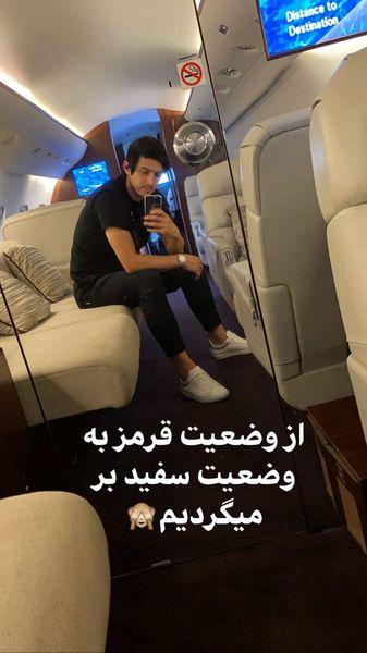 هواپیما خصوصی سردار آزمون + عکس
