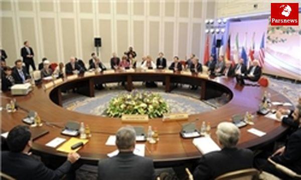 پایان نوبت سوم مذاکرات ایران و ۱+۵