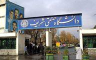 ۲۶ دانشگاه ایران در جمع 1000دانشگاه برتر جهان