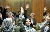 تغییر نامهای جدید معابر تهران
