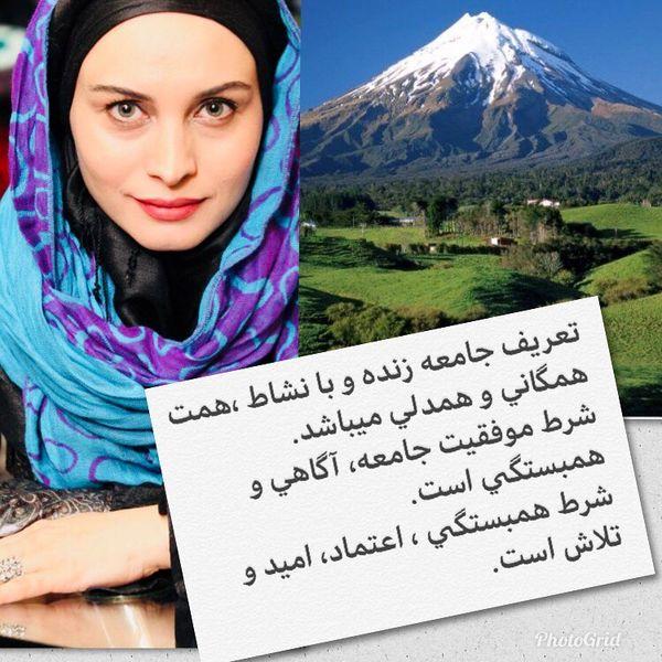 عکس به سبک پوستر انتخاباتی مریم کاویانی