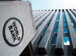بانک جهانی به ایران وام داد