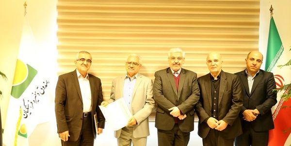 ۲ عضو جدید هیأت مدیره صندوق ذخیره فرهنگیان معرفی شدند