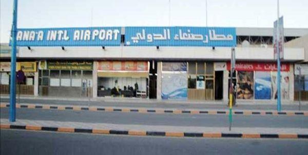 توافق در سوئد بر سر بازگشایی فرودگاه صنعاء