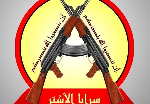 یک گروه انقلابی در بحرین توسط آمریکا  تروریست اعلام شد