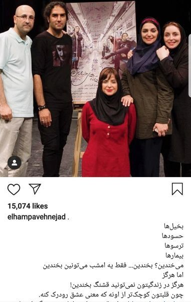 عصبانیت خانم بازیگر و پست کنایه دارش+عکس